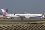 mameshibaさんが、成田国際空港で撮影したチャイナエアライン A350-941XWBの航空フォト(写真)