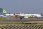 mameshibaさんが、成田国際空港で撮影したエバー航空 A330-302Xの航空フォト(写真)