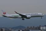 HISAHIさんが、福岡空港で撮影した日本航空 A350-941XWBの航空フォト(写真)