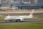 Zakiyamaさんが、福岡空港で撮影した日本航空 A350-941XWBの航空フォト(写真)