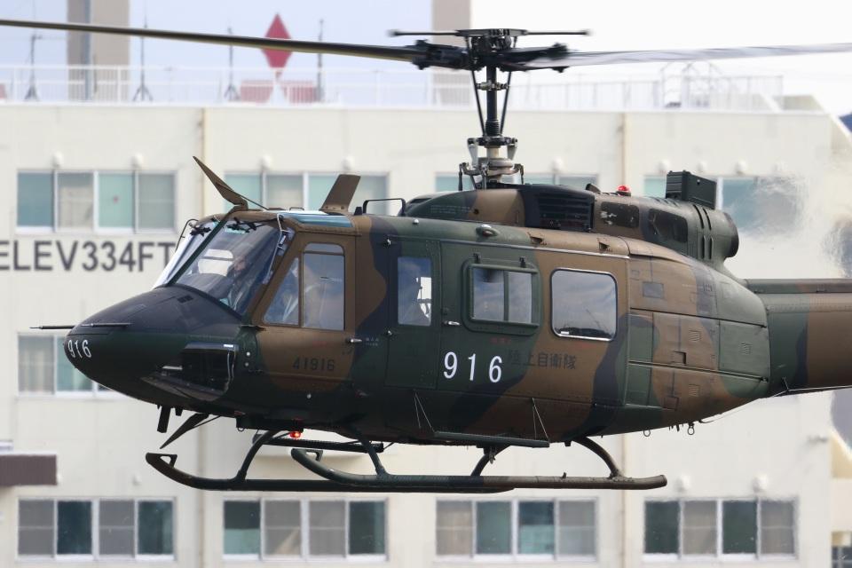 レガシィさんの陸上自衛隊 Fuji UH-1J (41916) 航空フォト