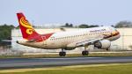 FlyingMonkeyさんが、成田国際空港で撮影した香港航空 A320-214の航空フォト(写真)
