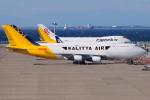 きんめいさんが、中部国際空港で撮影したカリッタ エア 747-4H6M(BCF)の航空フォト(写真)