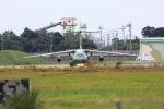 Love Airbus350さんが、築城基地で撮影した航空自衛隊 EC-1の航空フォト(写真)