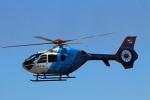Wasawasa-isaoさんが、名古屋飛行場で撮影した中日新聞社 EC135P2の航空フォト(写真)