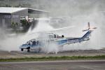 鈴鹿@風さんが、新石垣空港で撮影した海上保安庁 AW139の航空フォト(写真)