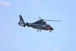kumagorouさんが、宮城県角田市(角田中央公園)で撮影した神奈川県警察 AS365N3 Dauphin 2の航空フォト(写真)