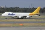 しゃこ隊さんが、成田国際空港で撮影したポーラーエアカーゴ 747-45EF/SCDの航空フォト(写真)