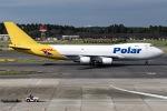 I.K.さんが、成田国際空港で撮影したポーラーエアカーゴ 747-46NF/SCDの航空フォト(写真)