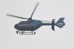 500さんが、自宅上空で撮影した高知県警察 EC135T2+の航空フォト(写真)