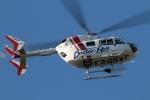 GNPさんが、鈴鹿サーキットで撮影したセントラルヘリコプターサービス BK117C-2の航空フォト(飛行機 写真・画像)
