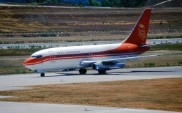 LEVEL789さんが、高松空港で撮影した香港ドラゴン航空 737-2L9/Advの航空フォト(飛行機 写真・画像)