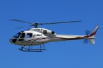 Wasawasa-isaoさんが、名古屋飛行場で撮影した静岡エアコミュータ AS355N Ecureuil 2の航空フォト(写真)