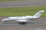 安芸あすかさんが、中部国際空港で撮影した国土交通省 航空局 525C Citation CJ4の航空フォト(写真)