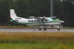 トリトンブルーSHIROさんが、庄内空港で撮影した共立航空撮影 208 Caravan Iの航空フォト(写真)