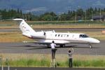 EosR2さんが、鹿児島空港で撮影した国土交通省 航空局 525C Citation CJ4の航空フォト(写真)