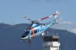 蒼い鳩さんが、松本空港で撮影した静岡県警察 A109E Powerの航空フォト(写真)