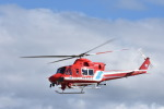 蒼い鳩さんが、松本空港で撮影した静岡市消防航空隊 412EPの航空フォト(写真)