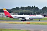 @たかひろさんが、成田国際空港で撮影したイベリア航空 A330-202の航空フォト(写真)