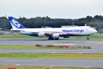 @たかひろさんが、成田国際空港で撮影した日本貨物航空 747-8KZF/SCDの航空フォト(写真)