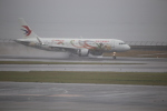 kwnbさんが、中部国際空港で撮影した中国東方航空 A320-214の航空フォト(写真)