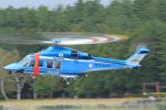 Nao0407さんが、松本空港で撮影した鹿児島県警察 AW139の航空フォト(写真)