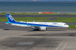 みなかもさんが、羽田空港で撮影した全日空 A321-272Nの航空フォト(写真)