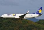 あしゅーさんが、福岡空港で撮影したスカイマーク 737-86Nの航空フォト(写真)