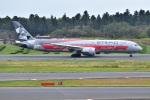 @たかひろさんが、成田国際空港で撮影したエティハド航空 787-9の航空フォト(写真)