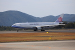 MIRAGE E.Rさんが、広島空港で撮影したチャイナエアライン A330-302の航空フォト(写真)