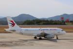 MIRAGE E.Rさんが、広島空港で撮影した中国東方航空 A319-133の航空フォト(写真)