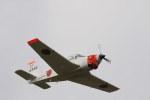 dorcusさんが、小月航空基地で撮影した海上自衛隊 T-5の航空フォト(写真)