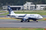 @たかひろさんが、成田国際空港で撮影したオーロラ A319-111の航空フォト(写真)