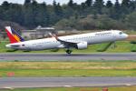 @たかひろさんが、成田国際空港で撮影したフィリピン航空 A321-271NXの航空フォト(写真)