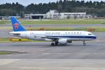 @たかひろさんが、成田国際空港で撮影した中国南方航空 A320-214の航空フォト(写真)