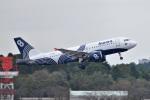 @たかひろさんが、成田国際空港で撮影したオーロラ A319-112の航空フォト(写真)