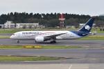 @たかひろさんが、成田国際空港で撮影したアエロメヒコ航空 787-8 Dreamlinerの航空フォト(写真)