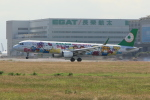 NH642さんが、台湾桃園国際空港で撮影したエバー航空 A321-211の航空フォト(写真)