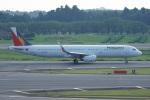 神宮寺ももさんが、成田国際空港で撮影したフィリピン航空 A321-231の航空フォト(写真)