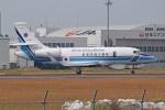 MOR1(新アカウント)さんが、鹿児島空港で撮影した海上保安庁 Falcon 2000EXの航空フォト(写真)