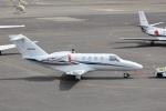 MIRAGE E.Rさんが、岡南飛行場で撮影したグラフィック 525A Citation CJ1の航空フォト(写真)