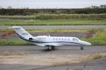 MIRAGE E.Rさんが、岡南飛行場で撮影したオートパンサー 525A Citation CJ2の航空フォト(写真)