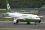 senyoさんが、成田国際空港で撮影したエバー航空 A330-203の航空フォト(写真)