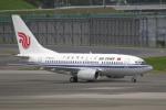 senyoさんが、成田国際空港で撮影した中国国際航空 737-66Nの航空フォト(写真)