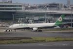 SIさんが、羽田空港で撮影したエバー航空 A330-302の航空フォト(写真)
