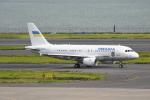 シュウさんが、羽田空港で撮影したウクライナ政府 A319-115CJの航空フォト(写真)