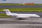 Yukipaさんが、羽田空港で撮影したバーレーン王室航空 G650 (G-VI)の航空フォト(写真)