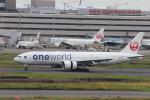 クロマティさんが、羽田空港で撮影した日本航空 777-246/ERの航空フォト(写真)
