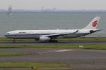 ぽんさんが、羽田空港で撮影した中国国際航空 A330-343Xの航空フォト(写真)