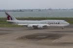 ぽんさんが、羽田空港で撮影したカタールアミリフライト 747-8KB BBJの航空フォト(写真)